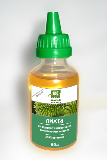 Fir body oil