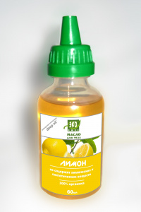 Lemon Body Oil Ekolux