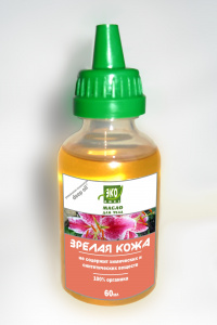 Mature skin Body oil Ekolux